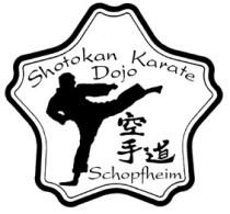 Logo Shotokan Karate Dojo Schopfheim  Eichen Irmi Klemm